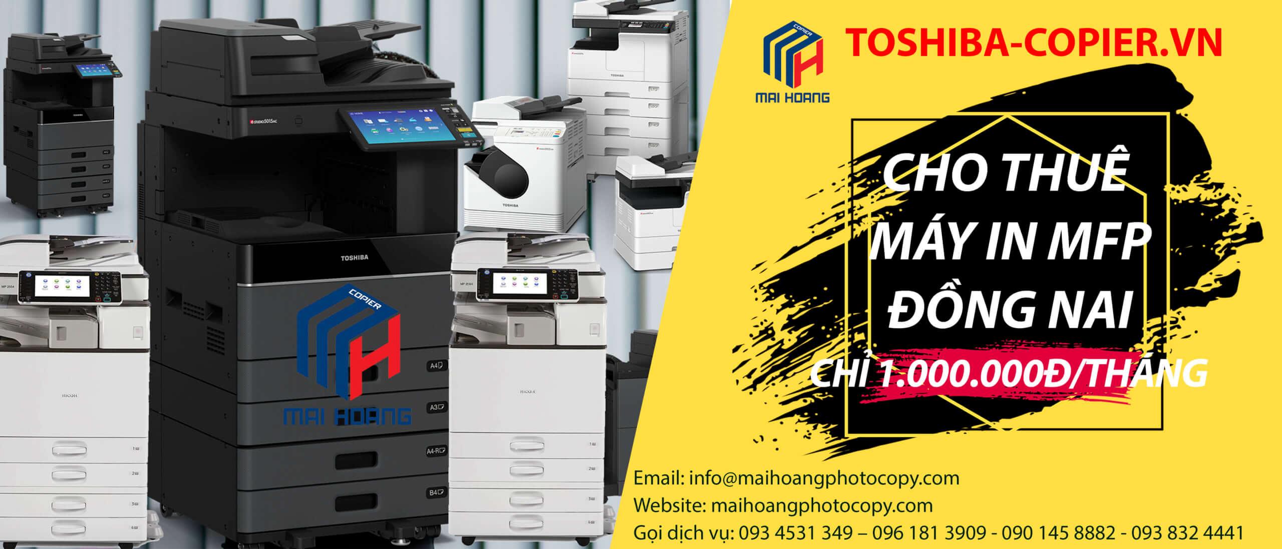 Cho thuê máy photocopy tại đồng nai kiểm tra máy định kỳ cho quý khách, đảm bảo máy luôn hoạt động tốt nhất. Nếu máy hư hỏng nặng, việc sửa chữa kéo dài, để tránh làm gián đoạn công việc của quý khách