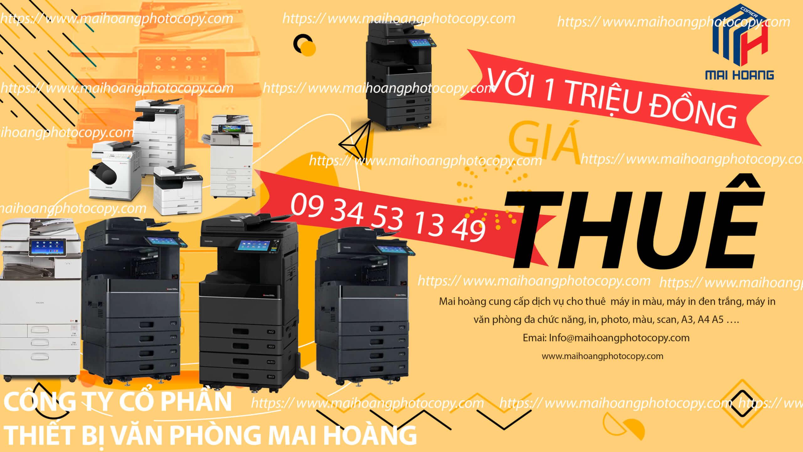 Dịch Vụ Cho Thuê Máy Photocopy Ở Khu Công Nghiệp Hựu Thạnh Đức Hòa Long An